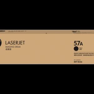 HP 57A Original LaserJet Imaging Drum