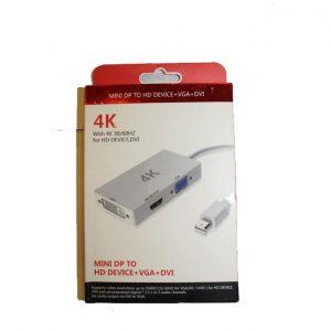 MDP TO VGA+HDMI+DVI HUB 4K