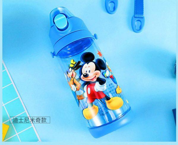 Disney Mickey Mouse Water Bottle