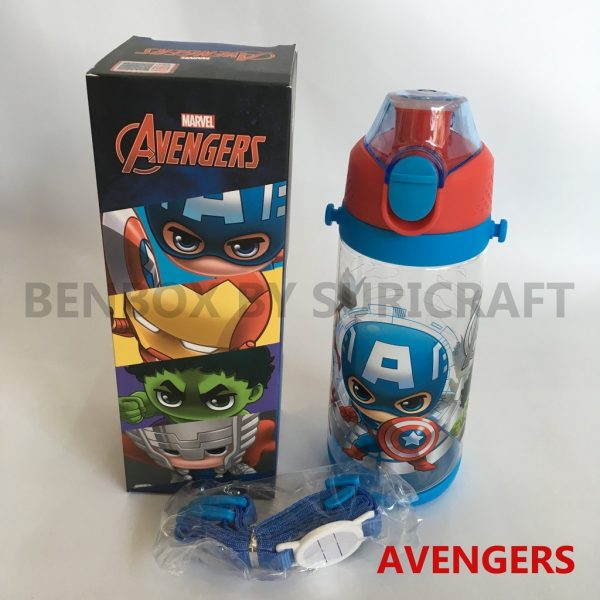 Disney Avengers Water Bottle