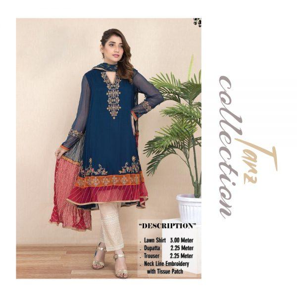 Women Summer Collection Unstitched 3-pc Multi Lawn Suit 12